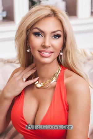 Ukrainian Women - Ukraine Dating Service - Ukraine Brides